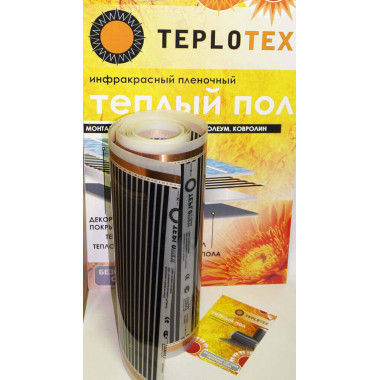 Пленочный инфракрасный теплый пол TEPLOTEX 220/1 1 м2 в Оренбурге по самым привлекательным ценам