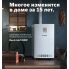 Напольный газовый котел Bosch GAZ 2500 F 30 в Оренбурге по самым привлекательным ценам