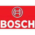 Напольные газовые котлы Bosch