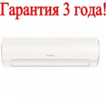 Сплит-система Kentatsu QUANTUM R410A, on-off, A class, KSGQ95HFAN1/KSRQ95HFAN1